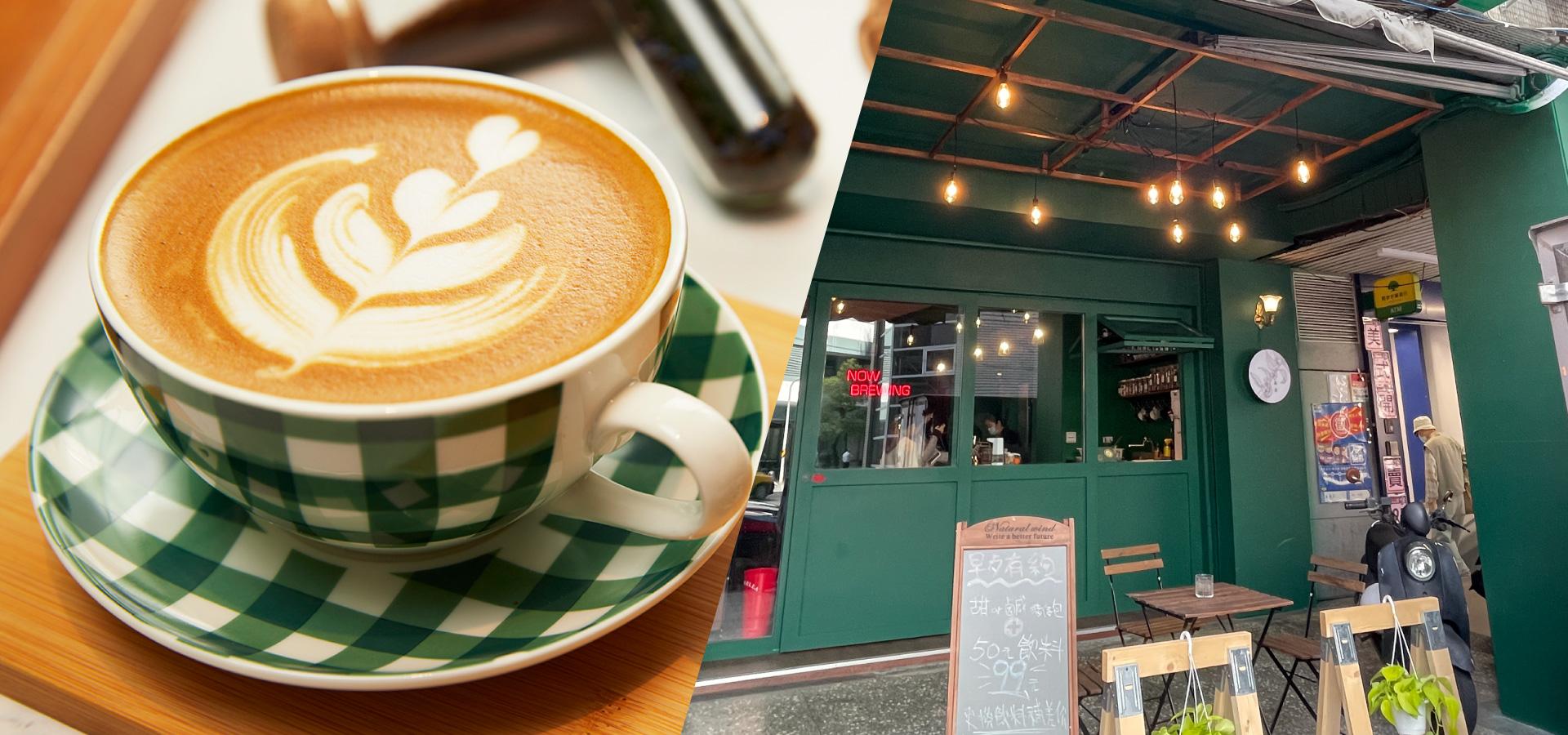 【信義區】森焙咖啡:酥脆豬仔包與手沖咖啡,用手機就能享受完美午茶時光-ume掃碼點餐